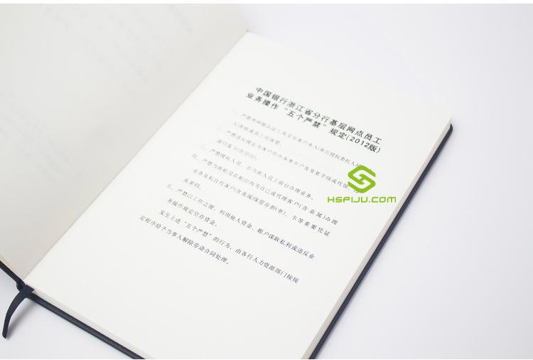 zhongguoyinhang_03